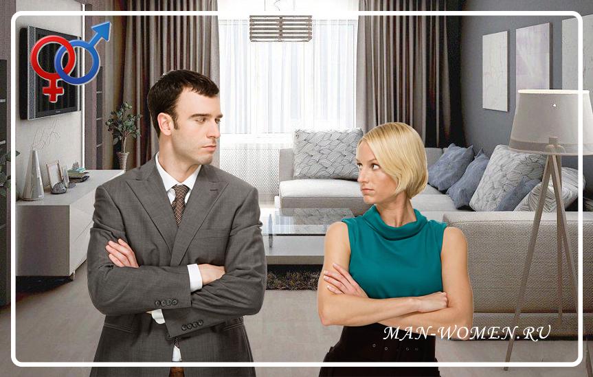 плохие отношения с мужем