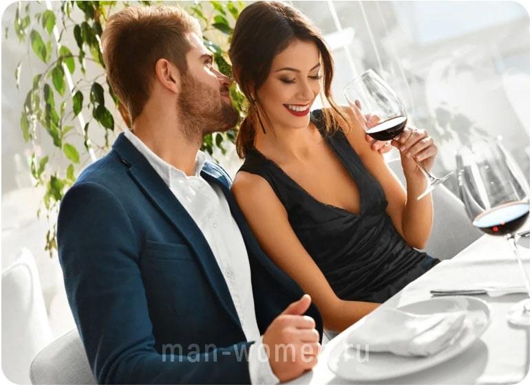 что нравится мужчинам в женщинах