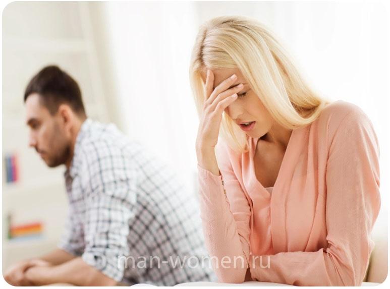 Как простить измену мужа.