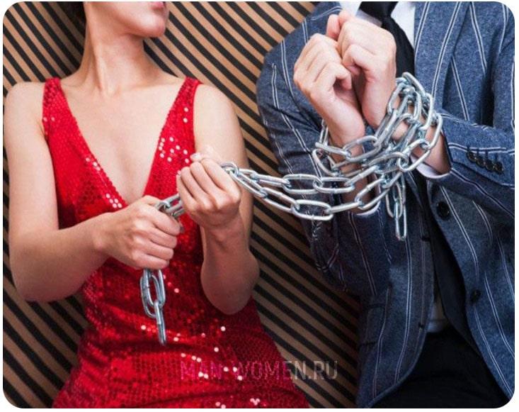 Как удержать мужчину