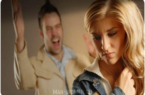 Муж постоянно оскорбляет