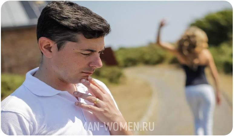 Муж постоянно оскорбляет Ультиматум