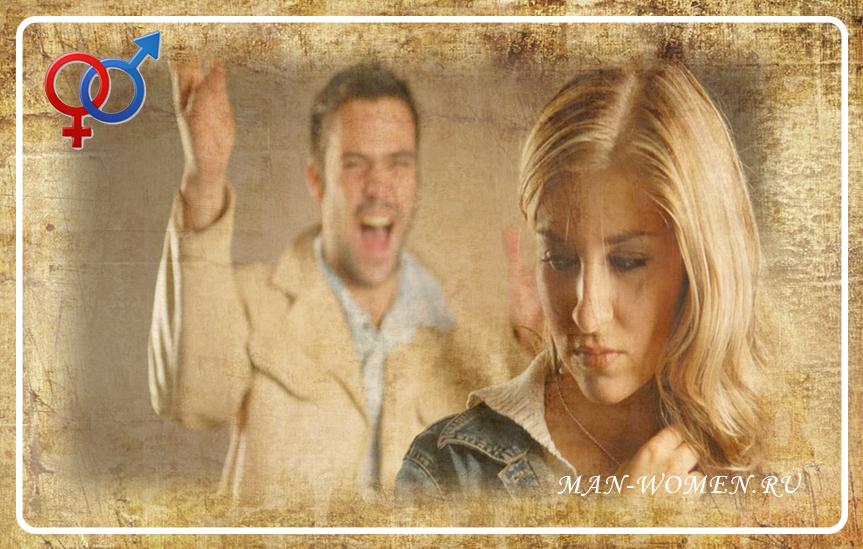 Муж постоянно оскорбляет унижает что делать