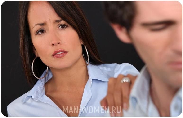 Если мужчина охладел к женщине.