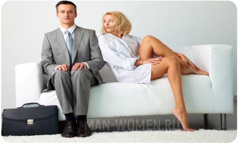 Как поддержать мужа
