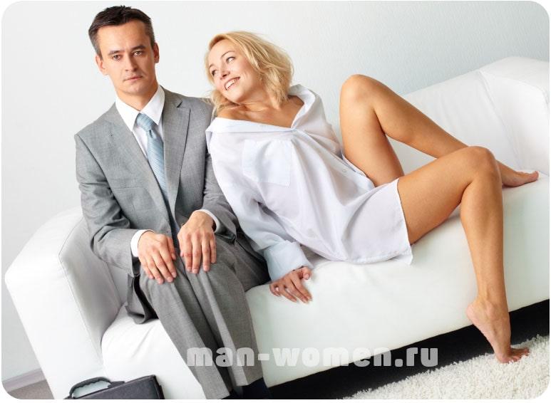 Как соблазнить женатого мужчину