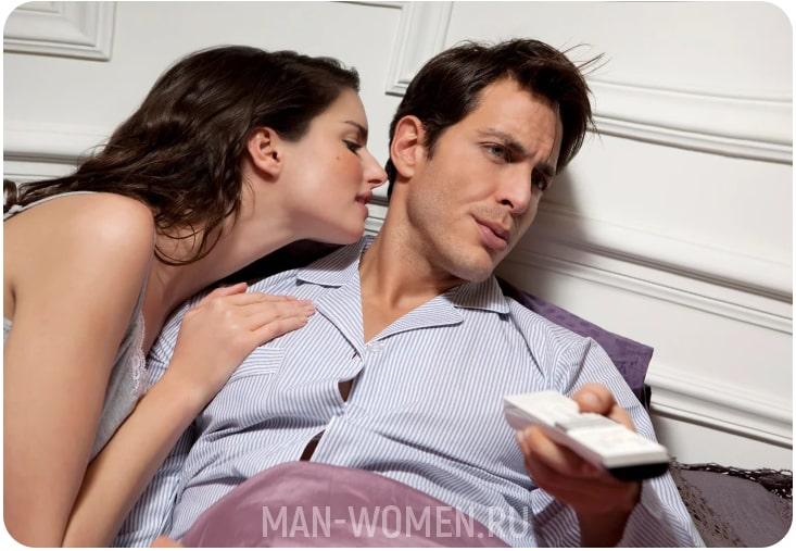Муж охладел к жене