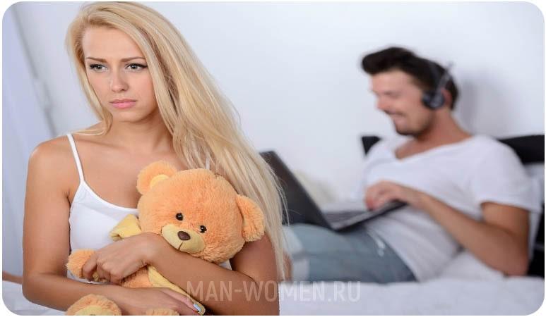 Почему мужчина охладевает к женщине признаки