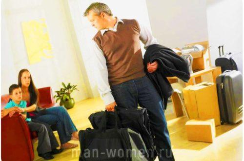 Почему мужья уходят из семьи