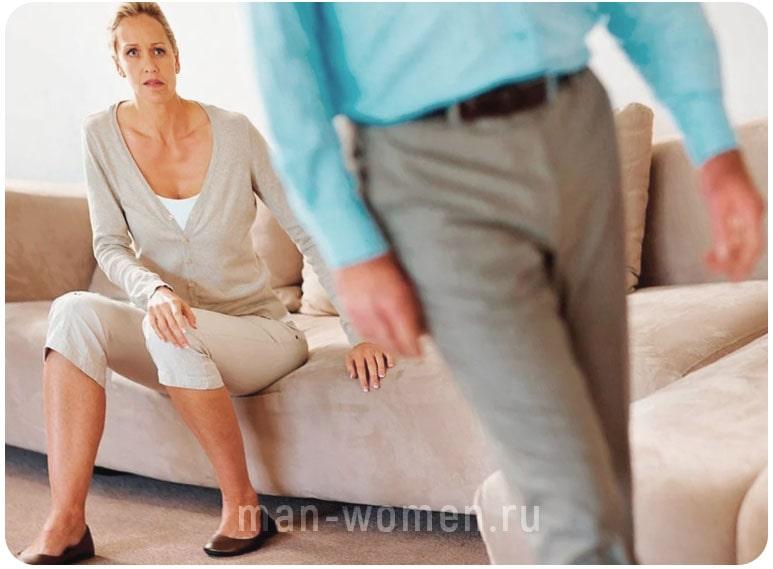 Почему мужья уходят из семьи к любовницам