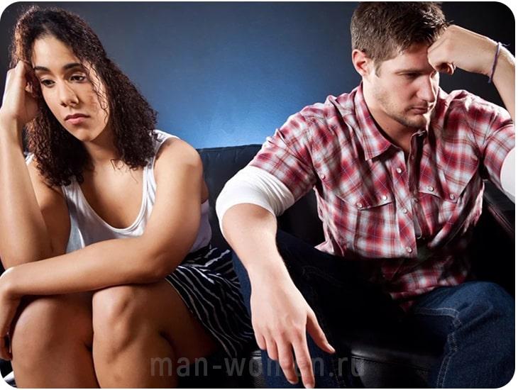 Что делать что бы муж забыл любовницу