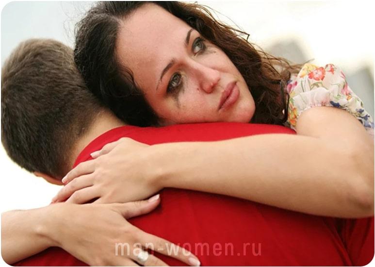 Как помочь мужу забыть любовницу