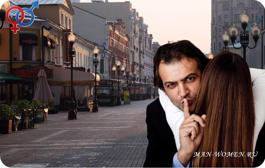 Как понять что муж изменяет и обманывает