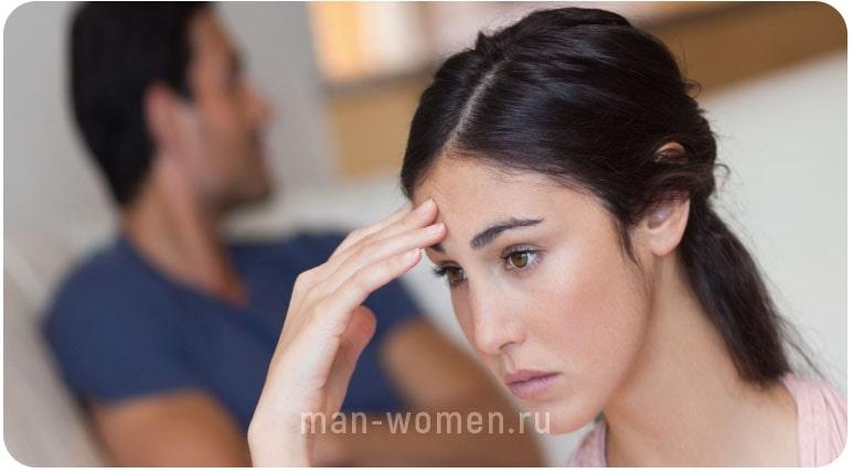 Почему мужчины врут, а мы плачем.