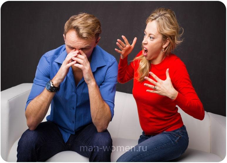Жена постоянно недовольна что делать