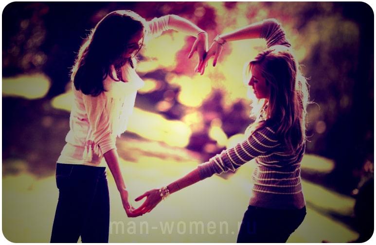 Без доверия нет дружбы.