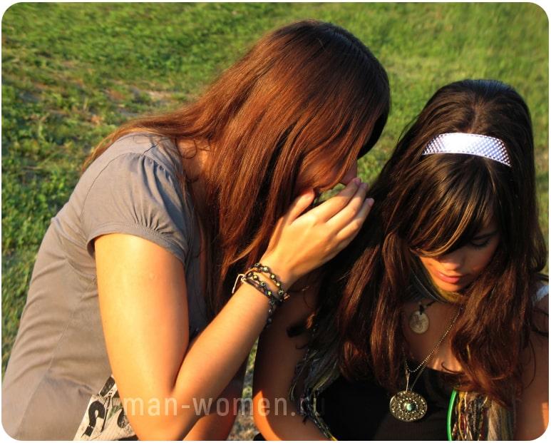 Как стать лучшей подругой для подруги, что нужно знать и делать