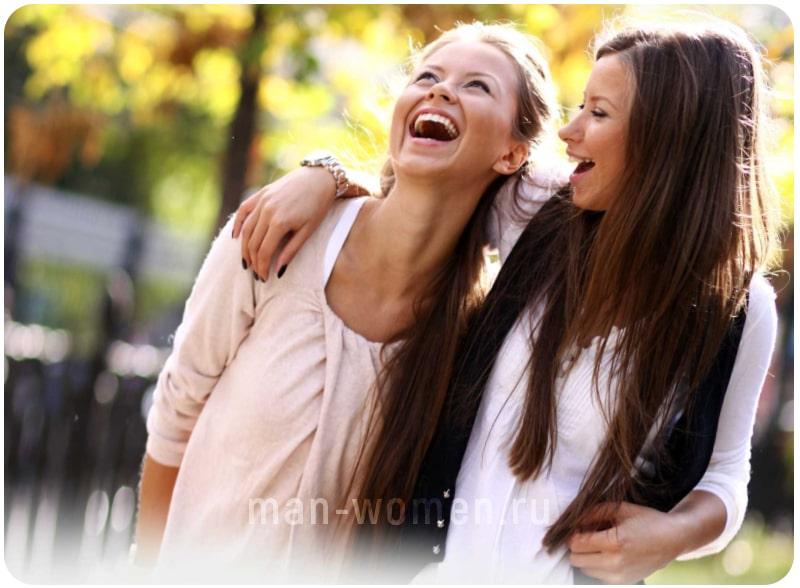 как стать лучшей подругой для подруги