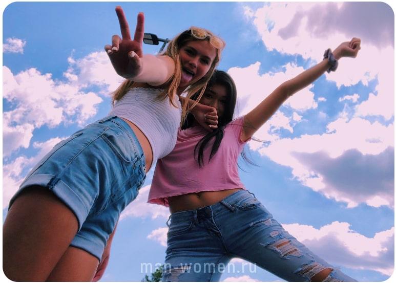 как стать лучшей подругой для подруги? Принимайте подругу такой, какая она есть.