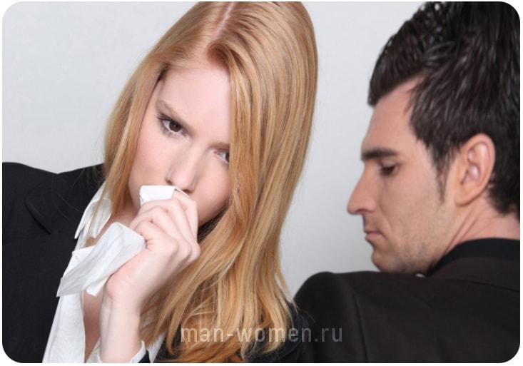 если муж не уважает и не ценит жену как вести себя