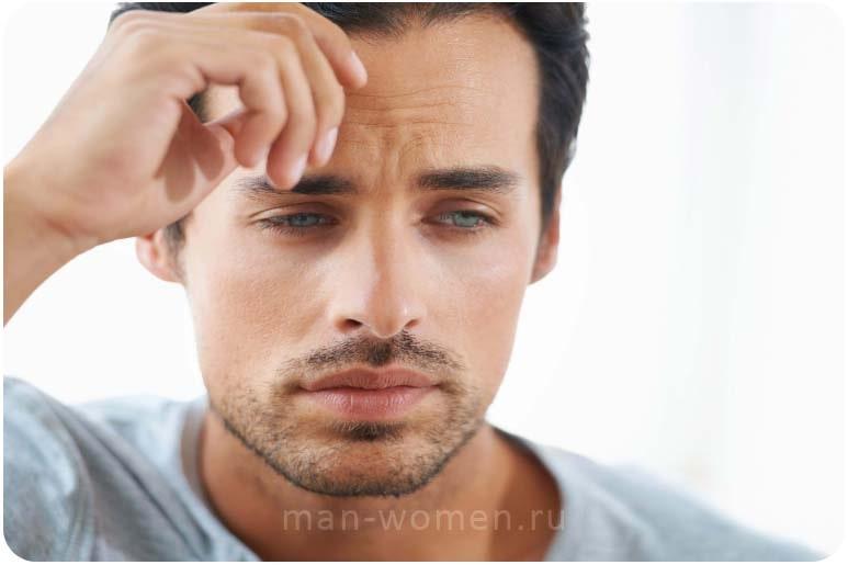 Тип личности меланхолик - как жить с ним в отношениях и браке.
