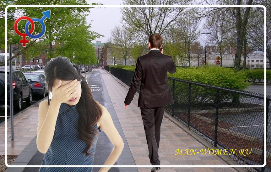 Как вернуть бывшего парня после расставания