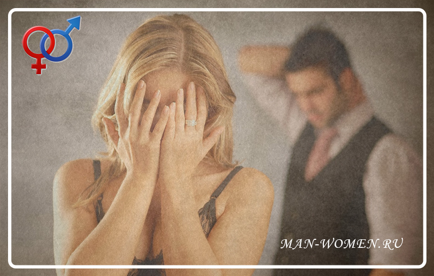 Как вести себя после измены мужа если решила простить советы