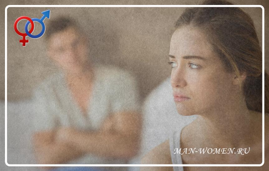 О чём говорить с мужем после измены: как подобрать правильные слова в разговоре.